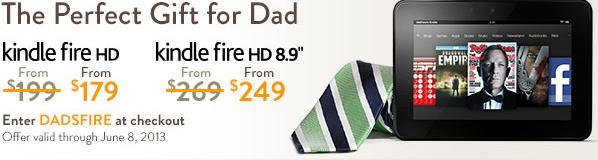 Firebox Promotional Code Of Kindle Fire Discount Code Hurry Before It Expires